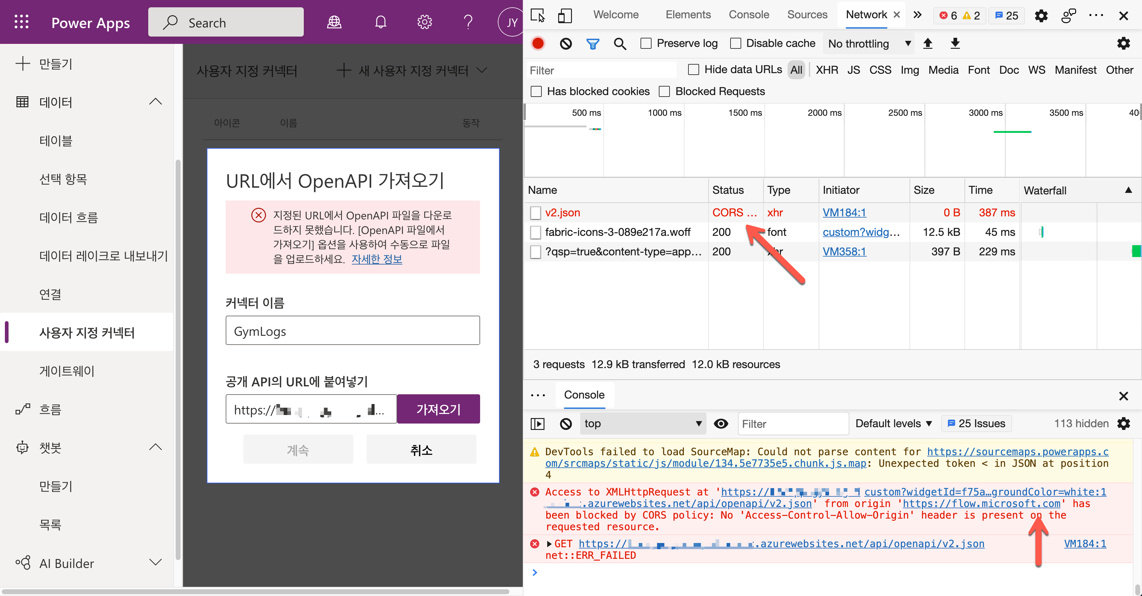 Import OpenAPI from URL CORS Error